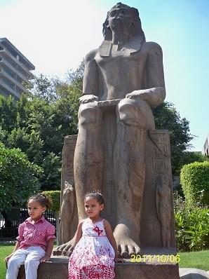 egyptian+museum